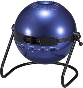 Best Planetarium Projector